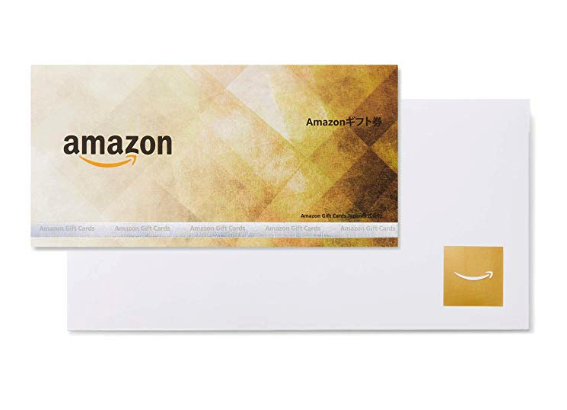 Amazon-gift-card-gold