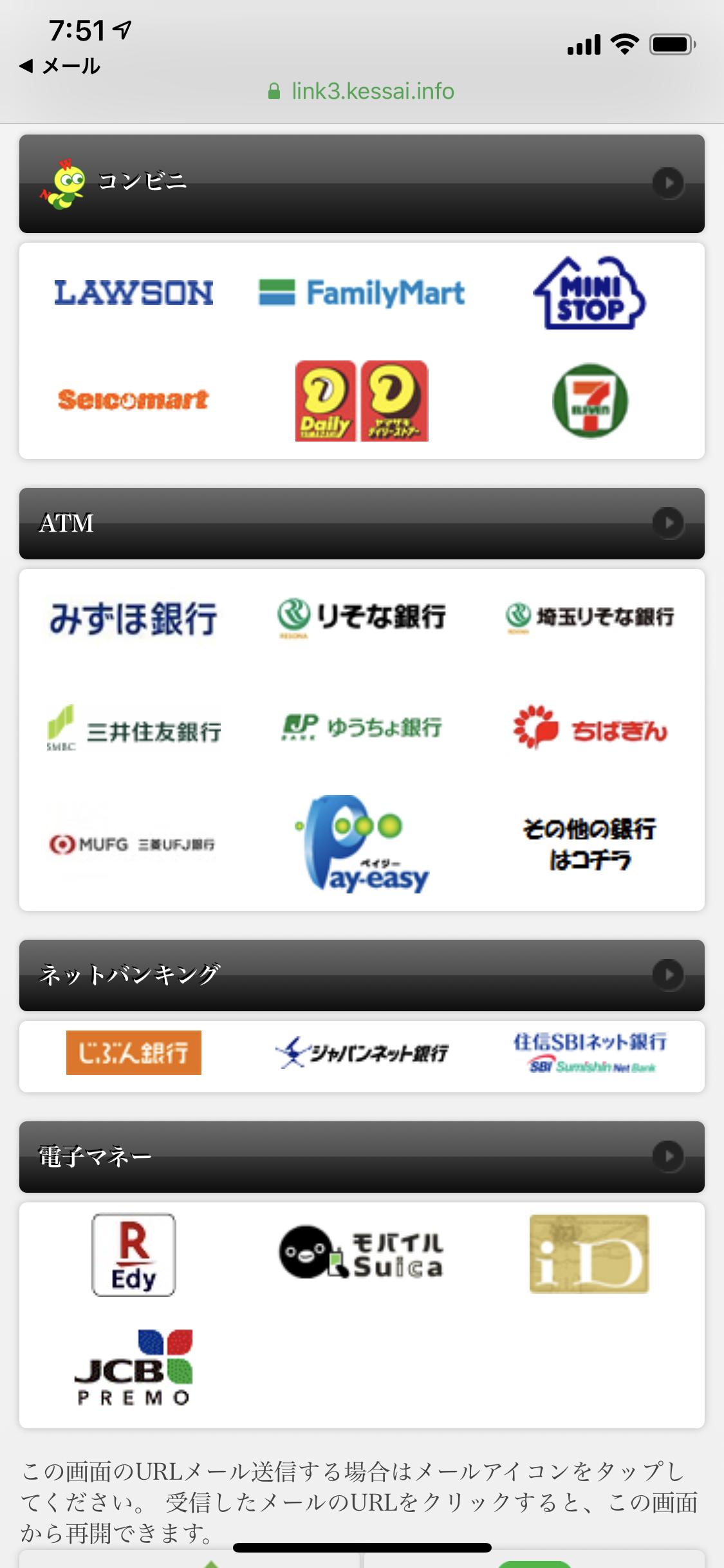 amazon-gift-payment-way